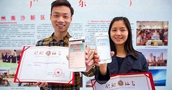 Trung Quốc thí điểm dùng chứng minh thư điện tử trên smartphone từ năm 2018