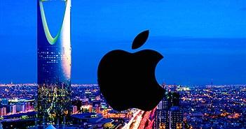 Apple Store có mặt tại Ả Rập Xê Út vào năm 2019