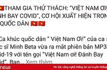 """Mạng xã hội Gapo đồng hành cùng """"Việt Nam Ơi! Đánh Bay COVID"""""""