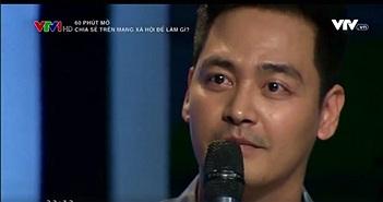 """Các nhà báo nói gì về chương trình """"đấu tố' MC Phan Anh trên VTV?"""