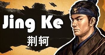 King Kha - Kẻ dám ám sát Tần Thủy Hoàng được chôn ở đâu?