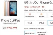 Chênh lệch giá iPhone 6S, 6S Plus chính hãng tại Việt Nam