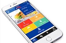 Săn hàng ưu đãi uy tín với dịch vụ mDeal của MobiFone