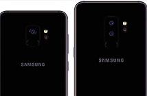 Galaxy S9 và S9+ có giá 20,35 triệu đồng khi về Việt Nam?