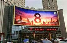 Xiaomi lên kế hoạch ra mắt Mi 8 SE xài chip Snapdragon 710