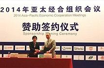 Huawei trở thành Nhà Tài trợ Chính thức của Hội nghị Thượng đỉnh APEC 2014