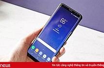 Galaxy S9 vẫn chưa có cảm biến vân tay dưới kính màn hình?