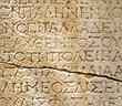 Đột phá trong giải mã các ngôn ngữ bị lãng quên